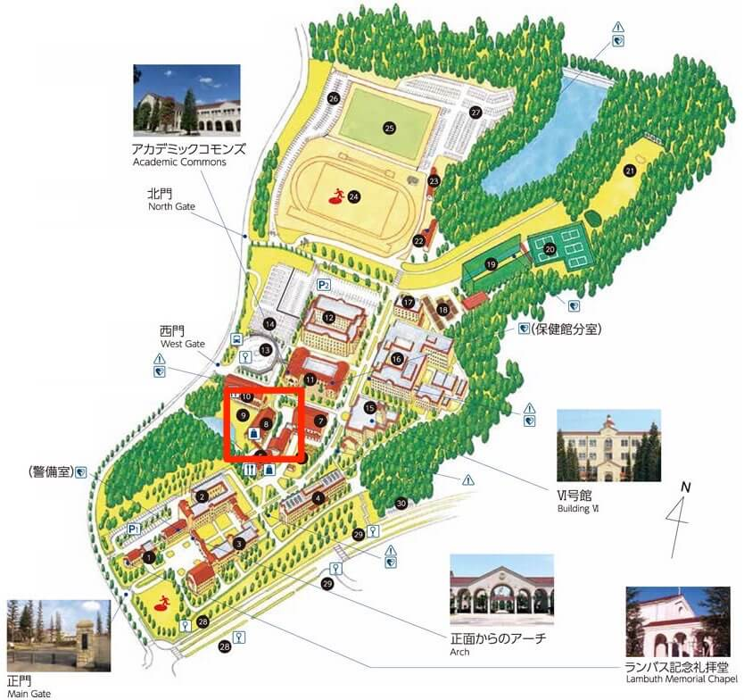 ( C ) 関西学院大学 http://www.kwansei.ac.jp/pr/pr_000610.html