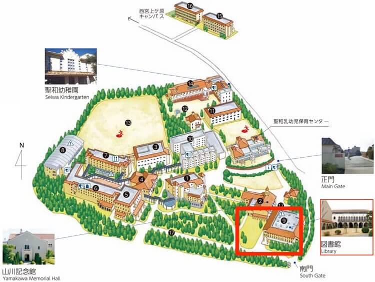 ( C ) 関西学院大学 http://www.kwansei.ac.jp/pr/pr_002438.html
