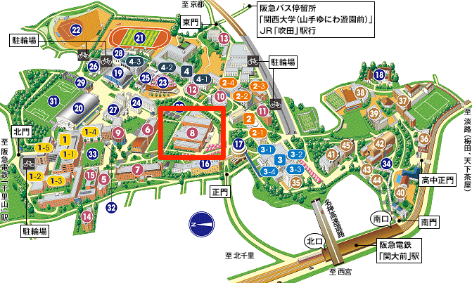 ( C ) 関西大学 http://www.kansai-u.ac.jp/global/guide/mapsenri.html