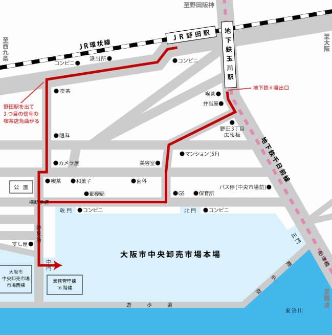 ( C ) 大阪市中央卸売市場 http://www.honjo-osaka.or.jp/annai-access/