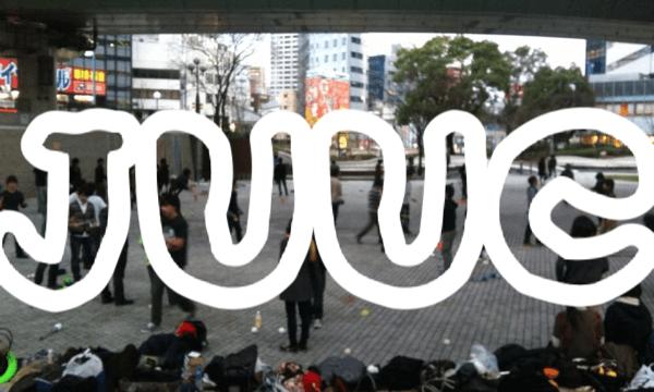 ( C ) 関西大学生ジャグリングサークル連盟 http://juuc2014.web.fc2.com