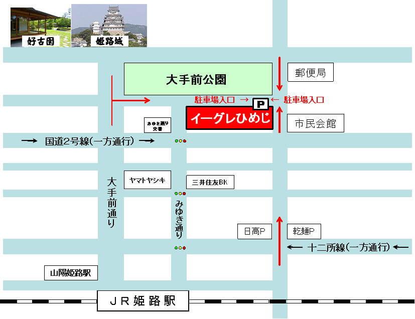 ( C ) イーグレひめじ http://www1.winknet.ne.jp/~egret-himeji/12-map/map.htm