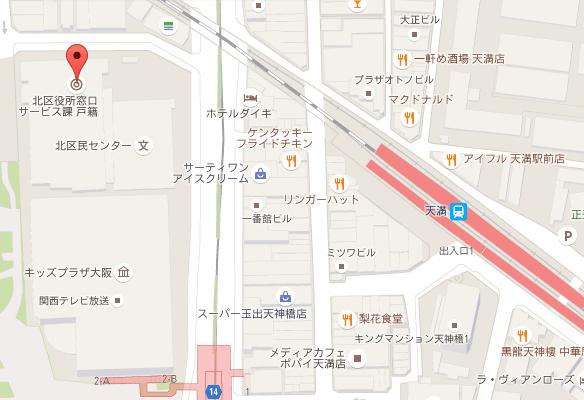スクリーンショット 2015-09-17 17.33.42