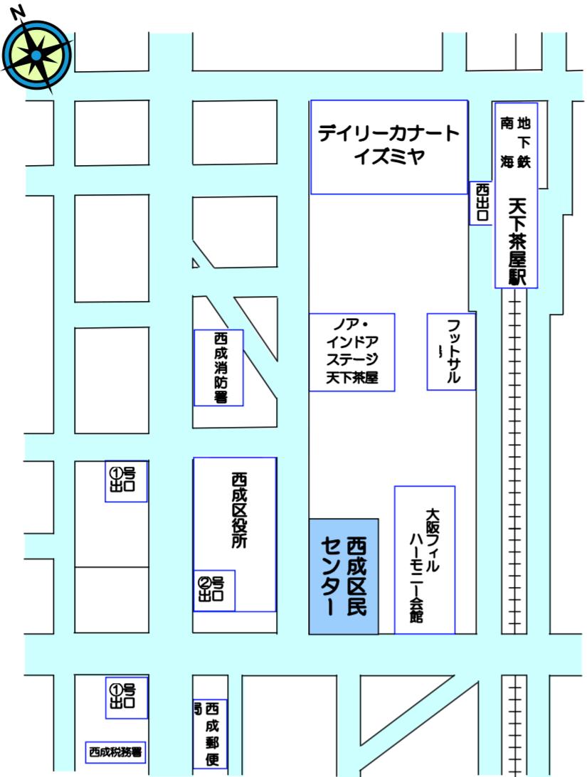 ( C ) 一般社団法人 大阪市教育振興公社