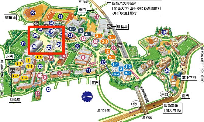 ( C ) 関西大学 http://www.kansai-u.ac.jp/global/guide/mapsenri.html