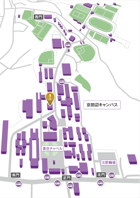( C ) 同志社大学 https://www.doshisha.ac.jp/information/campus/kyotanabe/kyotanabe.html?all_purpose_auditorium#campusmap
