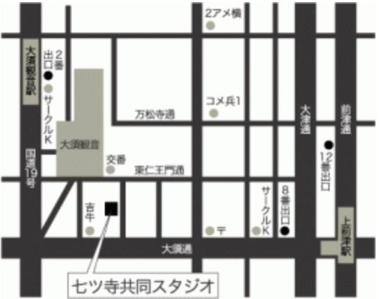 ( C ) 七ツ寺共同スタジオ http://nanatsudera.com