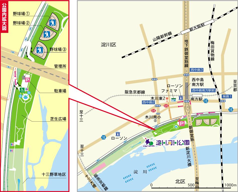 ( C ) 淀川河川公園 http://www2.kasen.or.jp/map/nisinaka.html