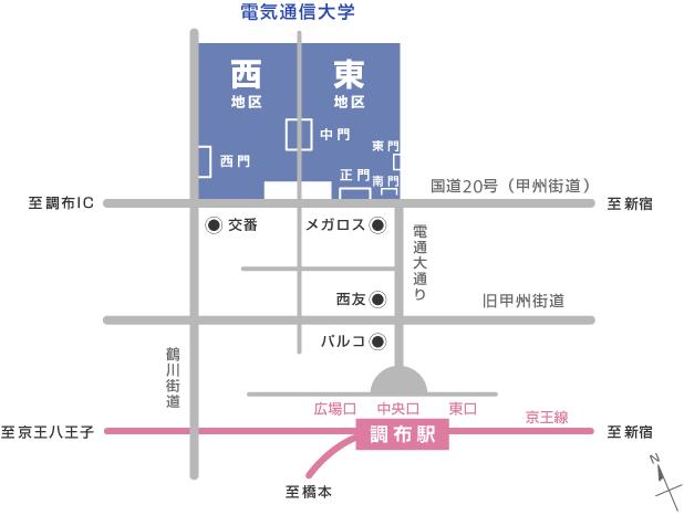 ( C ) 国立大学法人 電気通信大学 http://www.uec.ac.jp/about/profile/access/