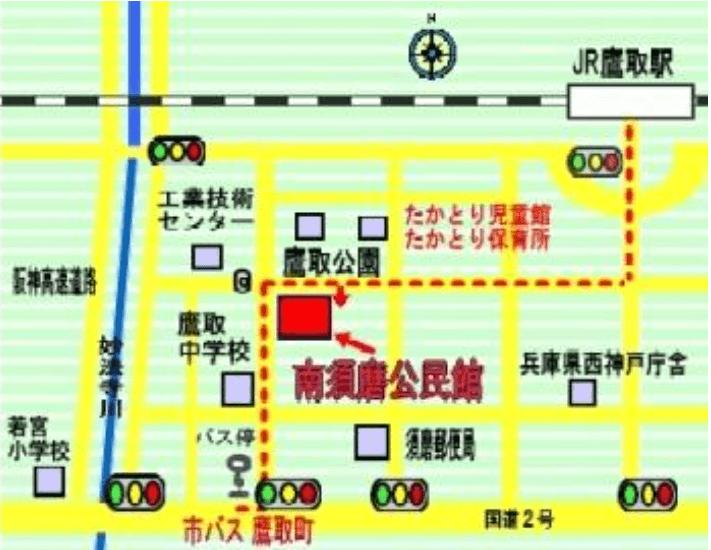 ( C )神戸市 http://www.city.kobe.lg.jp/information/institution/institution/koumin/minamisuma/
