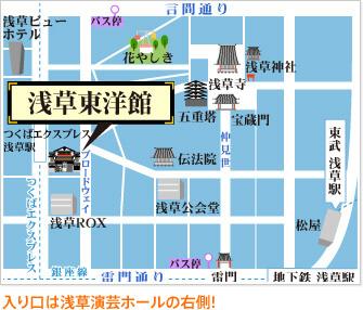 ( C ) 浅草東洋館 http://www.asakusatoyokan.com