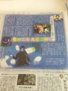 ( C ) 東京新聞/望月ゆうさく http://ameblo.jp/yu-saq/entry-12078869620.html