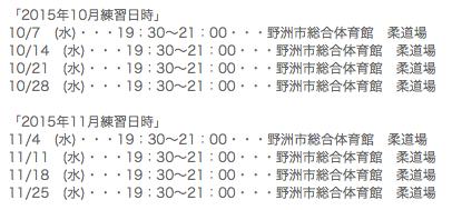 ( C ) 野洲ジャグリングサークル メロンボール http://blogs.yahoo.co.jp/juggling_melon_ball