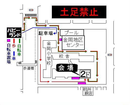 ( C ) 沼津大道芸倶楽部 http://www.numazu-dc.net/access/access.htm