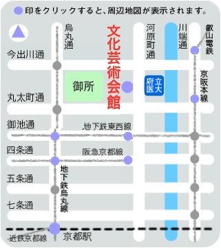 ( C ) 京都府立 文化芸術会館 http://www.bungei.jp/index.shtml