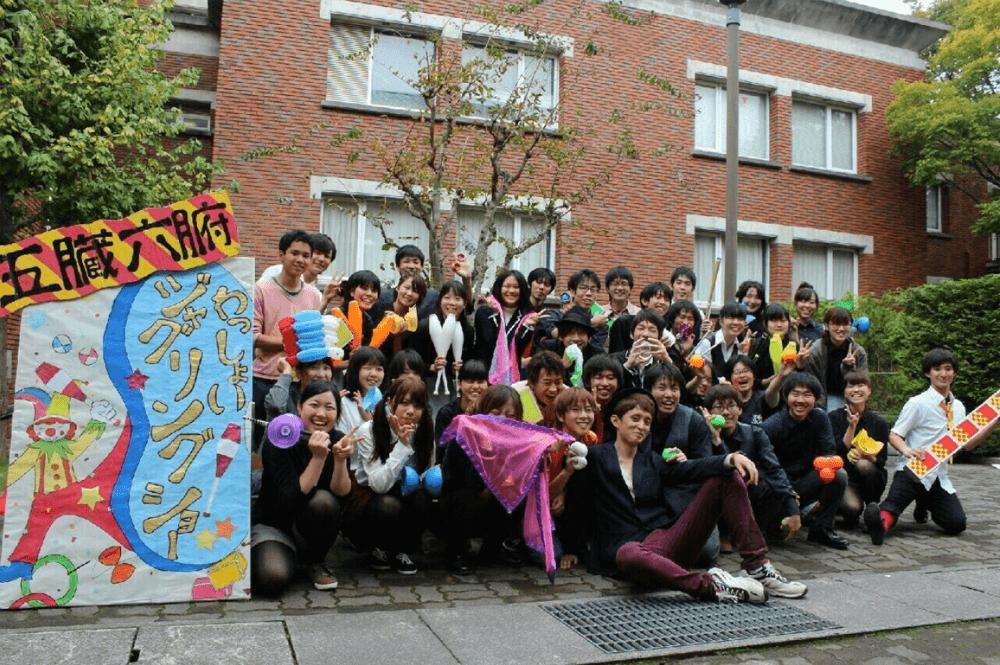 ( C ) 静岡県立大学ジャグリングサークル 五臓六腑