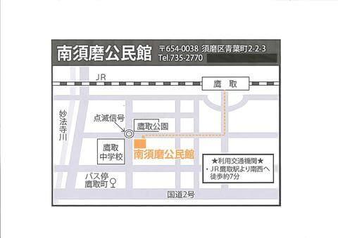 出典:city.kobe.lg.jp