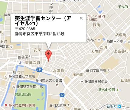出典:sgc.shizuokacity.jp