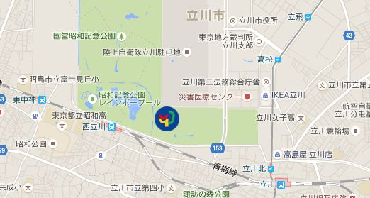 出典:showakinen-koen.jp
