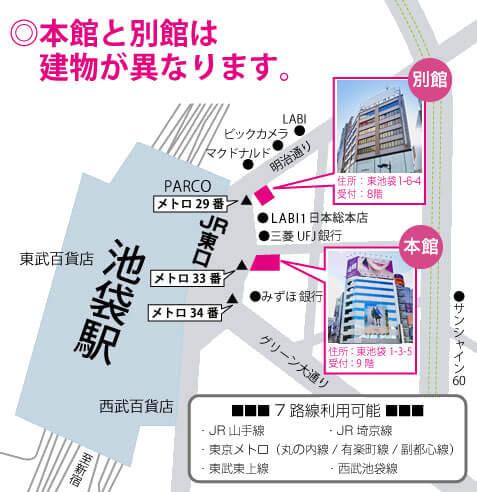 出典:abc-kaigishitsu.com