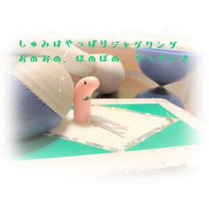 やりたいことをほのぼのと・・・。「劇団hono-vonoeno」第一回公演『ジャグリングに、卒業はない』3月3日、下北沢にて開催。
