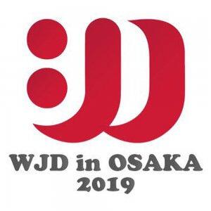 「WJD in OSAKA 2019」、6月15〜16日に開催。チーム限定フリーパフォーマンスを企画中。