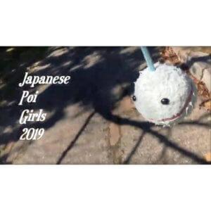 女性ポイスピナーによる動画集「Japanese Poi Girls 2019」が公開。
