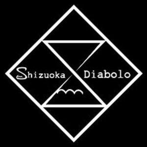 「静岡ディアボロコンテスト 2020」、大会概要を公開。競技部門エントリーは12月1日開始予定。