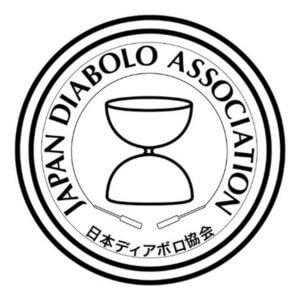 「2019 ディアボロ協会忘年大会(名古屋開催)」、エントリー受付を開始。12月15日まで。